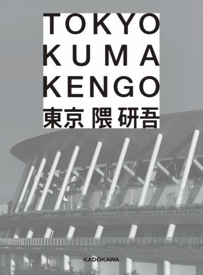TOKYO_kuma